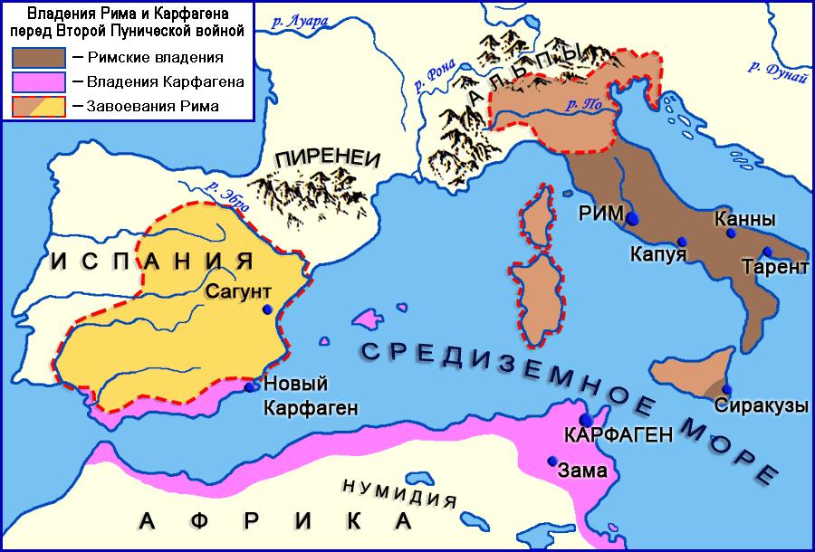 Карта где находится карфаген