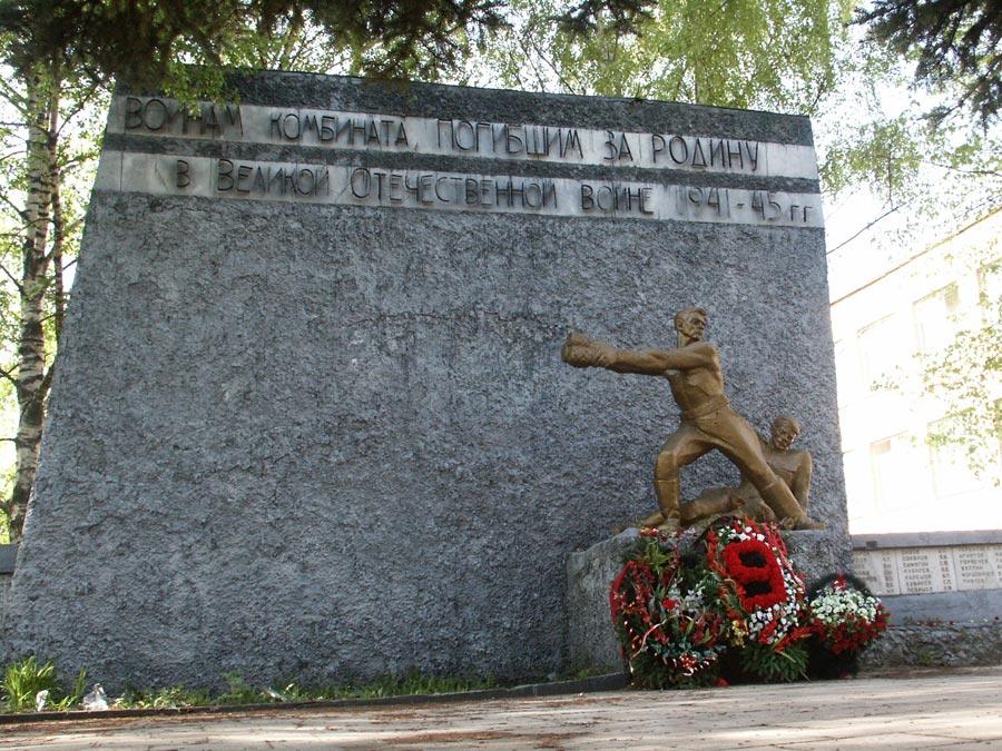 Памятники в орле на могилу щелково цена на памятники москвы е